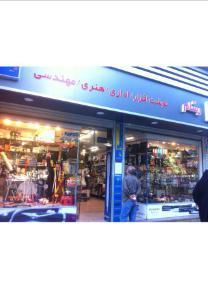 فروش مغازه / غرفه / واحد تجاری تجاری 65 متری در تهران منطقه 11 محله  شیخ هادی