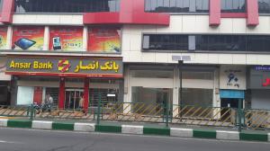 فروش مغازه / غرفه / واحد تجاری تجاری 135 متری در تهران منطقه 11 محله  شیخ هادی