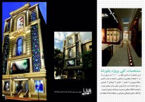 رهن و اجاره مغازه / غرفه / واحد تجاری تجاری 8 متری در تهران منطقه 13 محله  دهقان