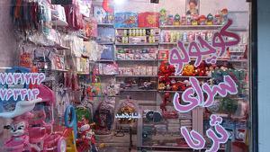 فروش مستغلات تجاری 24 متری در تهران منطقه 10 محله  هفت چنار
