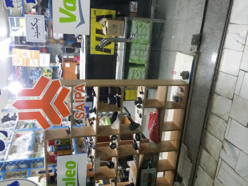 خرید فروش مغازه با مالکیت - 54