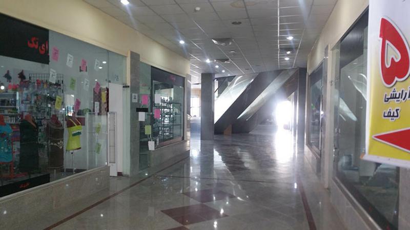 خرید فروش مغازه در مجتمع امیرکبیر - 8